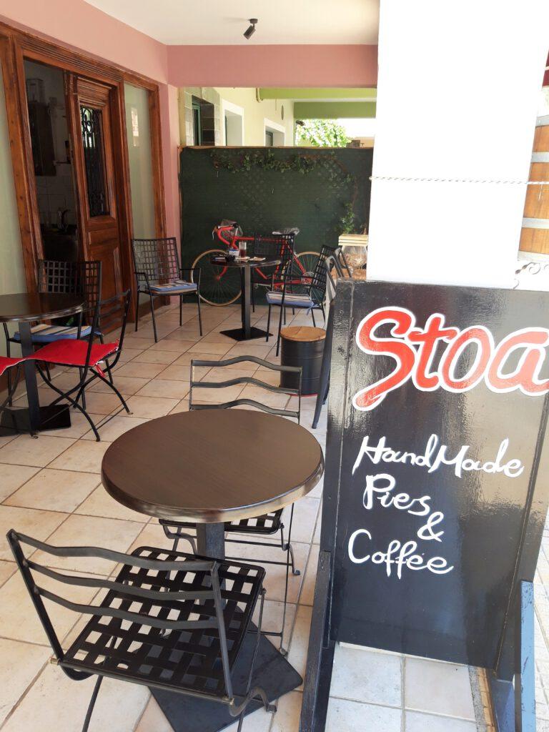 stoa-coffee-sami